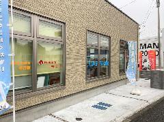 ガラス面に切り文字シート施工、新規に袖看板の製作・設置 東京都町田市