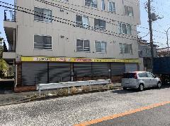 既存スタンド看板シート上貼り及び既存看板の表示面変更 神奈川県横浜市