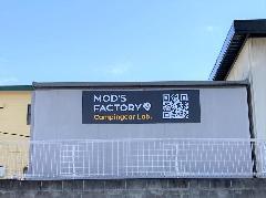パネル看板を壁面に設置 神奈川県大和市