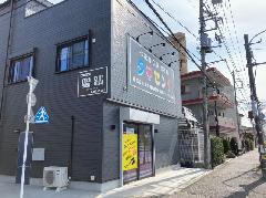 パネル看板の製作設置、ガラス面シート施工、LEDライトを設置 東京都日野市