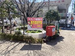 既存パネル看板のパネルを交換 神奈川県横浜市