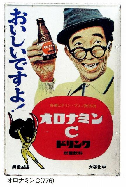 http://www.emono1.jp/img/arakk/20081108191425_img1_11.jpg