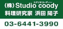 オフィス・企業 デザイン集51