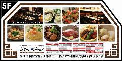 飲食店デザイン集125