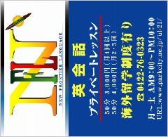 学校・塾 デザイン集16