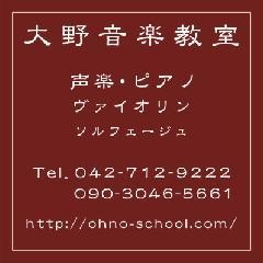 学校・塾 デザイン集17