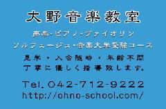 学校・塾 デザイン集22