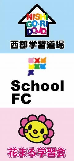 学校・塾 デザイン集33