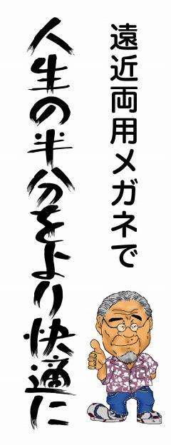 量販店・ショップ・専門店 デザイン集86
