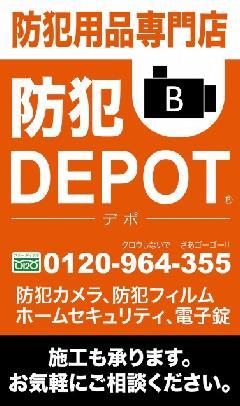 量販店・ショップ・専門店 デザイン集88