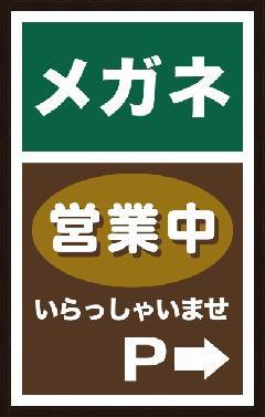 量販店・ショップ・専門店 デザイン集89