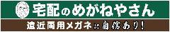 量販店・ショップ・専門店 デザイン集97