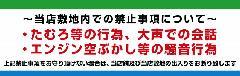 量販店・ショップ・専門店 デザイン集102