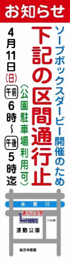 公共・その他 デザイン集50