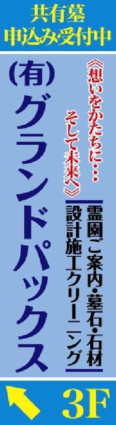 公共・その他 デザイン集51