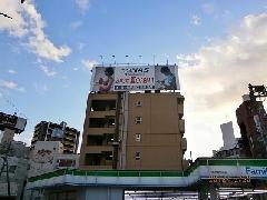 スポーツクラブの屋上看板