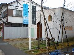 ギャラリー 展示会 のぼり旗