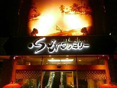 スパ&ホテルの入口ファサード バックライトチャンネル文字