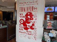 飲食店の店内パネルサイン
