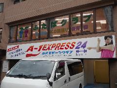 スポーツクラブのサイン設置工事 東京都 杉並区
