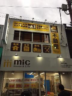 不動産屋さんのサイン工事 神奈川県 横浜市