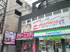 フィットネスジムの新店舗サイン設置工事 東京都 町田市
