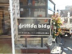 既存看板 表示面変更工事 東京都昭島市