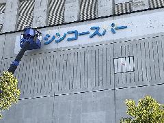 体育館の愛称名、チャンネル文字設置工事 神奈川県高座郡寒川