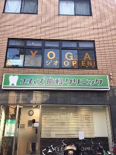 歯科 既存看板 改修工事 東京都目黒区