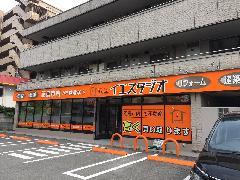 コンビニエンス後に不動産屋さんオープン!東京都昭島市