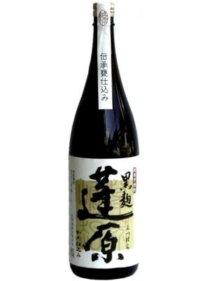 蓬原 黒麹 芋25°1.8L