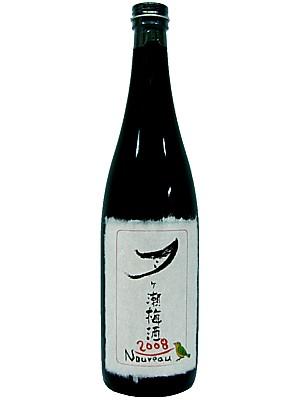 月ヶ瀬梅酒ヌーヴォー2008 12°720ml