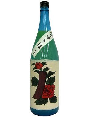 青短の柚子酒 8°1800ml