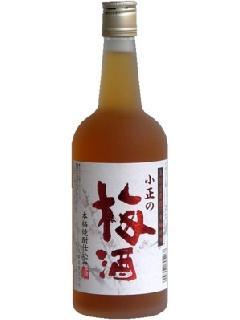 小正 梅酒 14°700ml