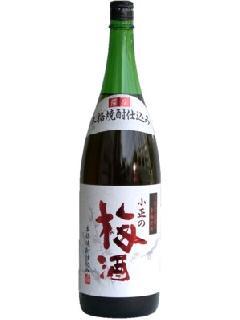 小正の梅酒 14°1.8L
