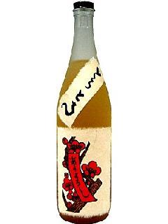 花札とろとろの梅酒 10°720ml