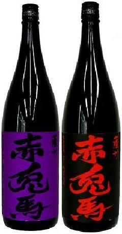 各1本組み合わせ紫の赤兎馬1800ml 1本と赤兎馬 1800ml 1本のセット