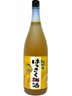 中野BC はっさく梅酒 12°1800ml