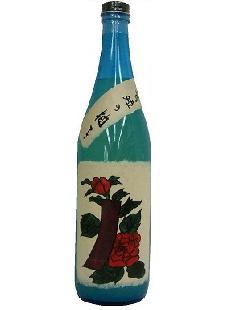 青短の柚子酒 8°720ml