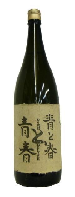 NO焼酎NOLIFE 「青と春と青春」1.8L