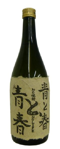 NO焼酎NOLIFE 「青と春と青春」720ml