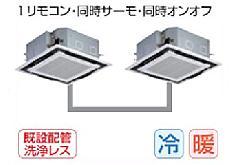 東芝 天井カセット形4方向吹出しタイプ AUEB22455M