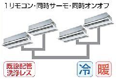 東芝 天井カセット形2方向吹出しタイプ AWEF22455M