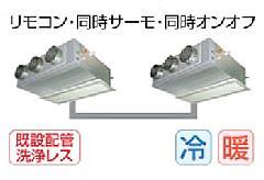 東芝 天井埋込形ビルトインタイプ ABEB14055M