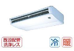 東芝 天井吊形 ACEA08055M