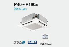 三菱 4方向天井カセット形 PLZ-RP160BB