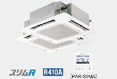三菱 4方向天井カセット形 PLZX-RP224BB