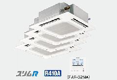 三菱 4方向天井カセット形 PLZD-RP224BB