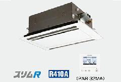 三菱 2方向天井カセット形 PLZ-RP160LB