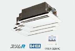 三菱 2方向天井カセット形 PLZT-RP224LB